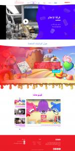 BEBETO غرفة الإعلام Page Screenshot