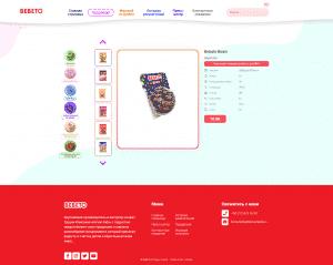 BEBETO Деталь продукта Page Screenshot